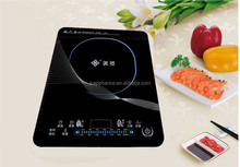 Black crystal panel Skin Touch control 2200W intelligent induction cooker with CB/CE