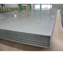 high quality cold rolled stainless steel Grade 304 pvc coated sheet made in China manufacture for construction
