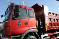 3251DLPJB-01ZA02, Foton 6*4 Auman VT 290ps Euro 2 brand new man diesel tipper trucks, dump truck, dump truck for myanmar