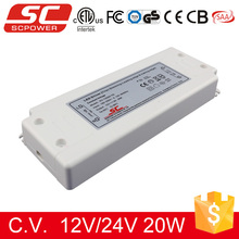 12V 24V 20W constant voltage dimmable led driver, high compatibility for triac dimmer