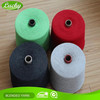 Factory direct cheapest knitting yarn terry cloth yarn