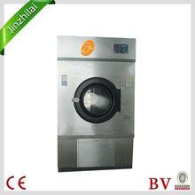 funciona con monedas de acero inoxidable de lavandería industrial secadora de ropa ropa de equipo