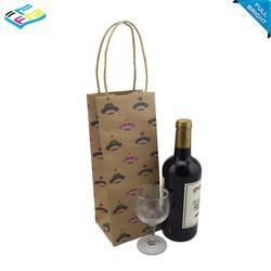 eco friendly custom made logo printed kraft wine paper bag