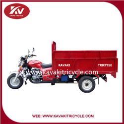 2015 New Products 150cc Three Wheel Self-unloading Motorcycle For Cargo With Good Quality And Reasonable Price In Guangzhou