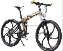 26 INCH MOUNTAIN BIKE/26 MTB BIKE/FOLDING BIKE/27 SPEED
