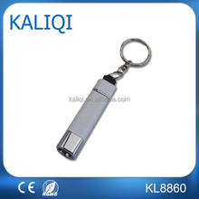 2015 new sale sale Multifunctional LED flashlight with square barrel with keychain