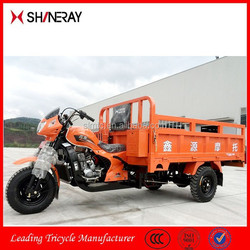 2015 New Products China Manufacturer Motor Tricycle For Cargo/Chongqing Tricycle/Cargo Box Tricycle