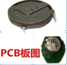 Hot Sale remote key rechargeable battery vl2020 battery for car key