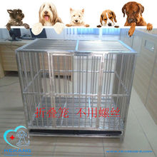 stainless steel folding rabbit cages