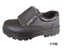 High-quality mid-east Oil and slip resistant rubber sole men's steel toe cap safety shoes manufacturer