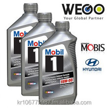 MOBIS Genuine auto lubricant oil products