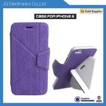 """TOP Quality Stand Mobile Case For iPhone 6 4.7"""""""