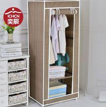 Bedroom Furniture clothes wardrobe furniture