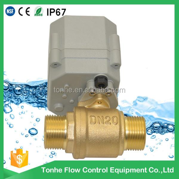 T20-male male thread motorized valve2