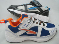 sport shoes boys 2014 new style casual shoes