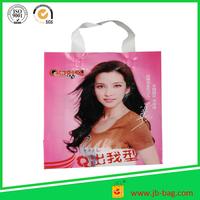 Laminated photo print shopping bag Bz89222(108)