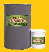Hot Sale Silicone Structural Sealant for structural bonding of glass, metal and other building components
