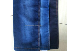 denim fabric wholesale/ high quality denim fabric supplier/ denim fabric manufacturer