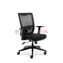 Black mesh office Desk chairs mid-back,Mesh Ergonomic task chair office chair