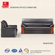 Popular Germany Living Room Leather Wood Office Sofa(E3243)