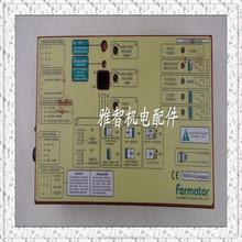 Fermator lift door motor box