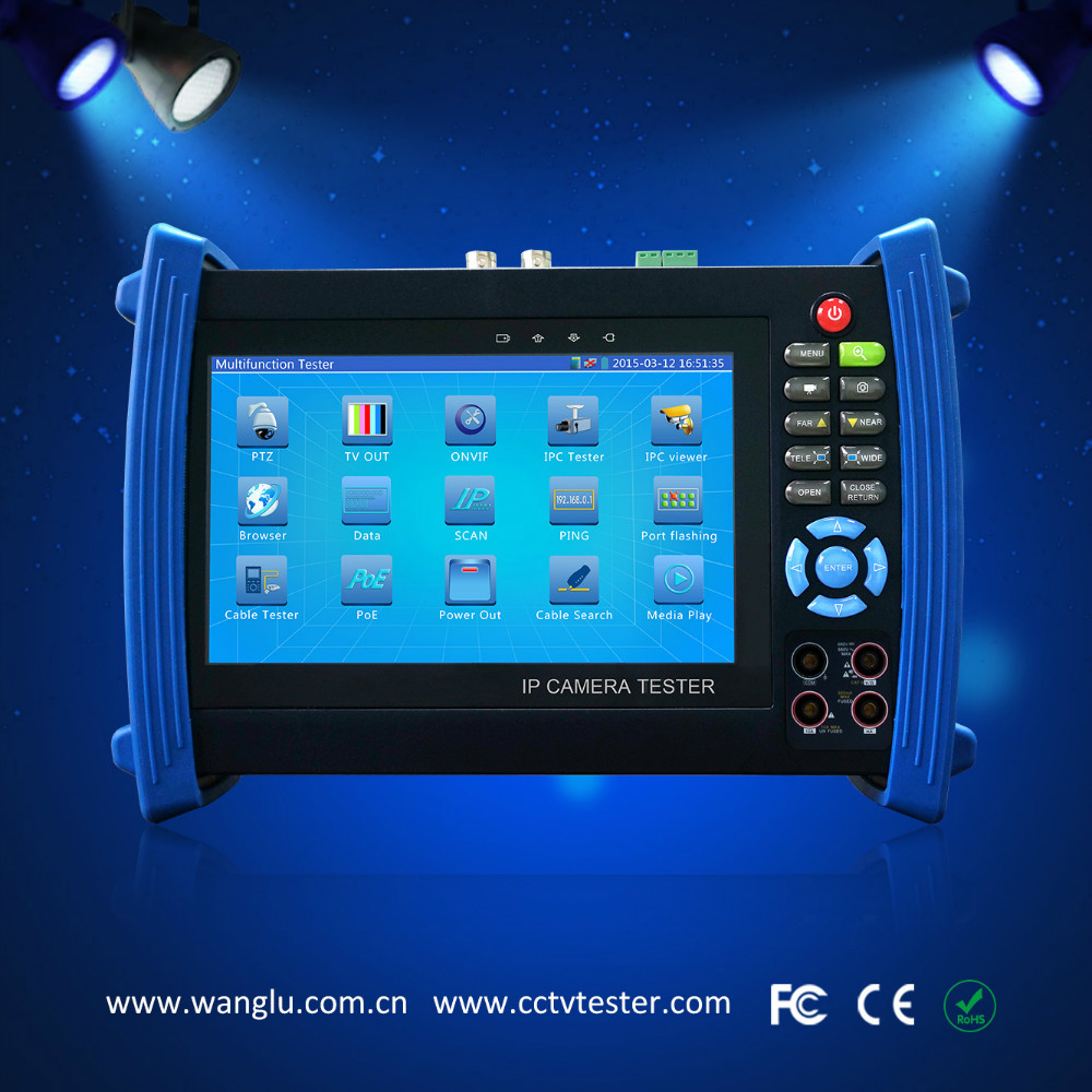 touch screen 7 inch cctv monitor tester with ptz camera. Black Bedroom Furniture Sets. Home Design Ideas