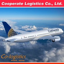 alibaba express air cargo china to Washington Dulles --Elva skype:colsales35
