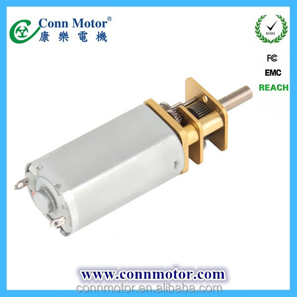 Professional manufacturer First Grade 24v air freshener small dc motor