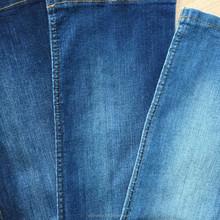 cotton and spandex super stretch denim fabric