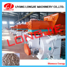 Hot sale small wood pellet machine price