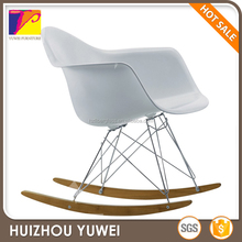 classic replica charles emes rocking chair,leisure Rar rocking chair