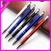 Hot Sale Custom cheap stainless steel ballpoint pen wholesale stainless advertising pens