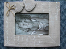 most popular funny wooden photo frame display SN1115