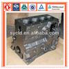 /p-detail/cummins-partes-del-motor-cummins-motor-4bt-blocka3903796-del-cilindro-300001391114.html