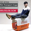 2014 Wholesale plastic dog cage for hottest sale plastic dog cage