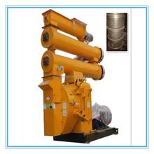 Pellet mill price min order
