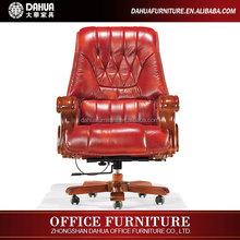 2015 Popular Hot Sale italian classical my idea furniture china