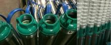 controller 3 hp borehole Well 90QJD Solar submersible centrifugal impeller water pump Taizhou , Zhejiang, China