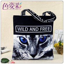 Beautiful 3D printed canvas bag OEM production canvas tote bag ladies reusable shopping bags
