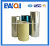 PET double side adhesive film