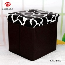 KAREADO household product different pattern multicolor optional sundries storage box plastic container