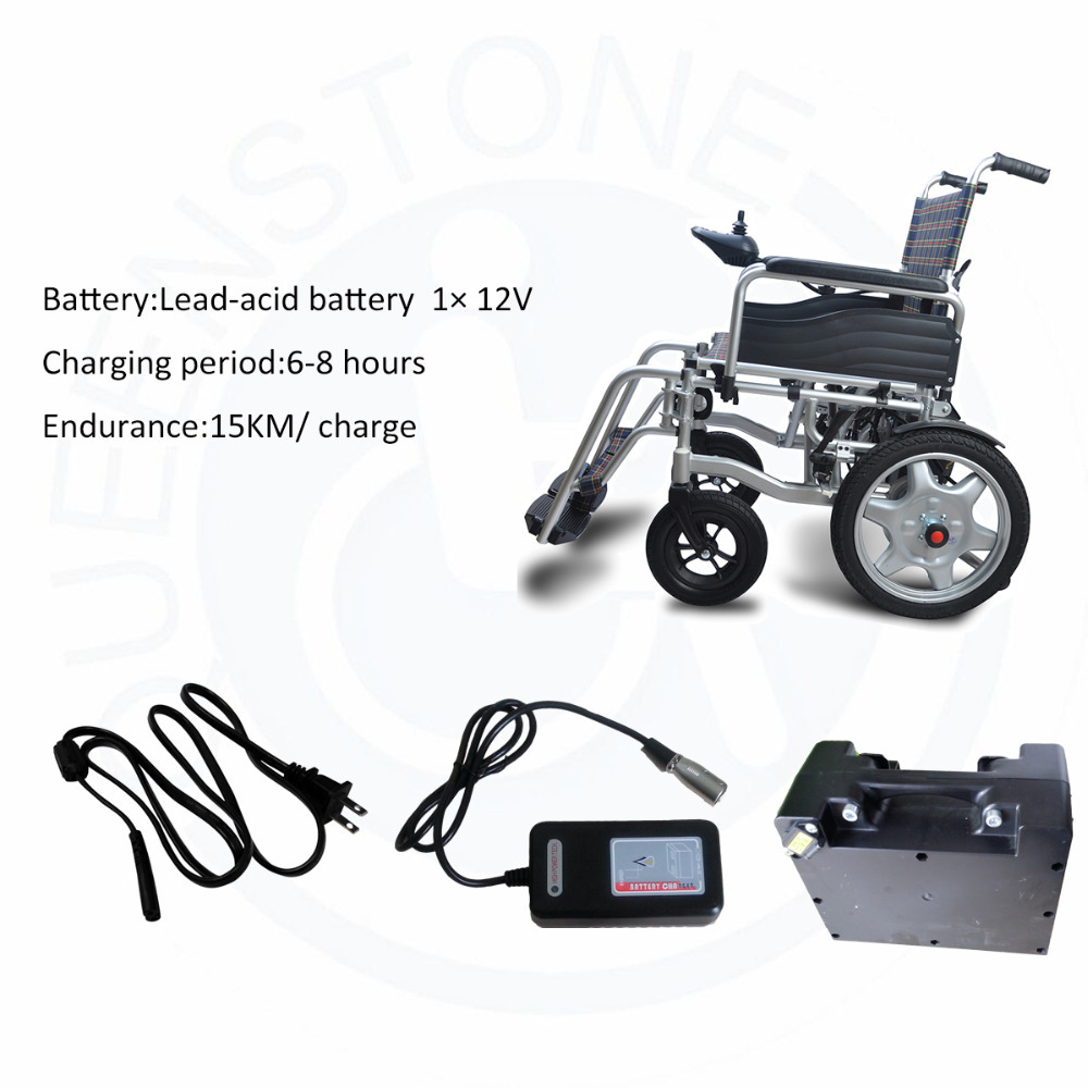 2015 foldable lightweight cheap price electric wheelchair for Motor wheelchair for sale