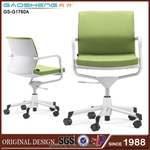 modern swivel office chairs for college students GS-1760A