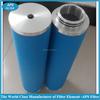 Germany Ultrafilter filter PE03/05/FF03/05/MF03/05/SMF03/05/AK03/05