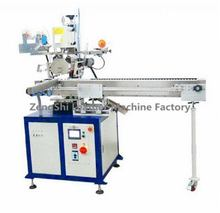 Top level best selling pe shrink film label printing machine