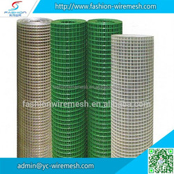 China manufacturer galvanized welded wire mesh fence