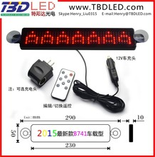 CE 12V 30cm length 7X41pixel indoor red single color small thin mini smd vehicle led auto display with scrolling messages