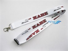 Promotional polyester lanyard with silkscreen printed logo no mimuim order