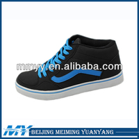 2014 latest design casual shoes for men