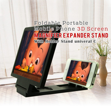 Portable Foldable Mobile Phone Screen Magnifier HD Expander With Holder/Stand 3D cellphone screen magnifier Expander Stand